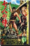Seitsemän samuraita Pingotettu canvasvedos
