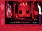 Lanternas Vermelhas Impressão original