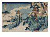 Cloud Hanging Bridge at Mount Gyodo, Ashikaga, from the Series 'Rare Views of Famous Japanese… Giclée-Druck von Katsushika Hokusai