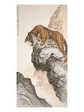 Tigre Reproduction procédé giclée par Zhang Shanzi
