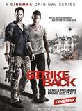 Strike Back Masterprint