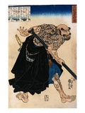 Japanese Print of a Samurai Possibly by Kunisada Reproduction procédé giclée par Stefano Bianchetti