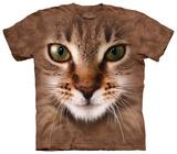 Striped Cat Face Vêtement