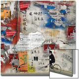 Promenade Urbaine Print van  Maïlo-M-L Vareilles