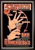 5 redenen om onze wijn te drinken, Russische reclameposter Poster