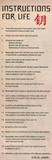 Instructions For Life Dalai Lama Art Poster Print Prints