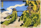 Katsushika Hokusai Temple Bridge Art Poster Print Photo