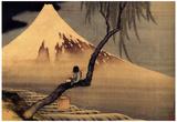 Katsushika Hokusai A Boy in front of Fujiama Art Poster Print Poster