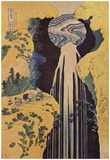 Katsushika Hokusai (The waterfall of Amida behind the Kiso Road  Poster Print