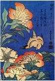 Katsushika Hokusai A Bird And  Flowers Art Poster Print Pôsters