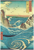 Utagawa Hiroshige - Naruto Rapids, Art Poster Print Posters