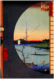 Utagawa Hiroshige View from Massaki of Suijin Shrine Art Print Poster Poster