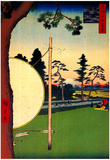 Utagawa Hiroshige Takata Riding Grounds Art Print Poster Plakater