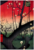 Utagawa Hiroshige Plum Estate in Kameido Art Print Poster Posters