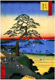 Utagawa Hiroshige Armor-Hanging Pine Art Print Poster Poster