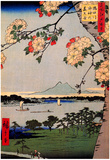 Utagawa Hiroshige Suijin Shrine and Massaki on Sumida River Posters