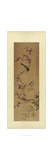 Oriental Silk I Art
