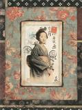 Lettre Japonaise Posters av Gwenaelle Trolez