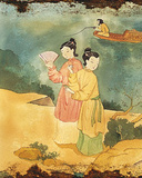 China I Lámina