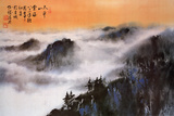 Hseuh Ching Mao Chinese Mountain Scene Art Print Poster Poster