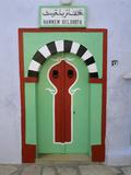 Doorway to Turkish Baths in the Medina, Hammamet, Cap Bon, Tunisia, North Africa, Africa Stampa fotografica di Stuart Black