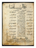 Ms.B86 Fol.55B Poem by Ibn Quzman (Copy of a 12th Century Original) (Ink on Paper) Giclée-tryk af  Syrian