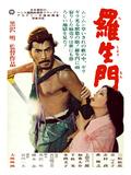 Japanese Movie Poster - Rashomon Impressão giclée