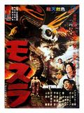 Japanese Movie Poster - Mothra Giclee-trykk