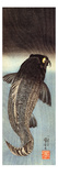 Black Carp Giclée-tryk af Kuniyoshi Utagawa