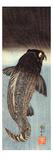 Black Carp Giclée-Druck von Kuniyoshi Utagawa