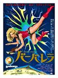 Barbarella, film de SF de Roger Vadim, avec Jane Fonda, 1968 : affiche japonaise Reproduction procédé giclée