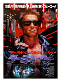 Japansk filmplakat - Terminator Giclée-tryk