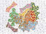 Eastern Forms Limitierte Auflage von George Chemeche