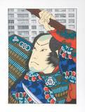 Sambajo (After Hirosada) Limited Edition by Michael Knigin