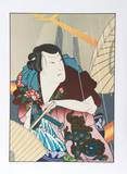 Thunder and Shower II (After Yoshitaka) Collectable Print by Michael Knigin