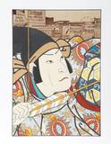 Ensaburo (After Kunishige) Limited Edition by Michael Knigin