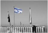 Israeli Flag on Lebanon Border Prints