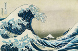 The Great Wave Off Kanagawa Posters av Katsushika Hokusai