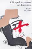 Chicago International Art Exposition Samlertryk af Antoni Tapies