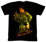 Muhammad Ali - Boom Boom Pow T-Shirts