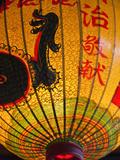 Taiwan, Taipei, Lantern at Bao-An Temple Fotoprint av Jane Sweeney