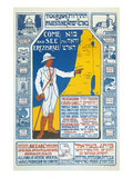 Vintage Travel Poster for Israel Plakater
