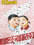 North Korean Propaganda Poster, Democratic People's Republic of Korea (DPRK), North Korea, Asia Impressão fotográfica por Gavin Hellier