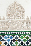 Nasrid Palace, Alhambra, Granada, Andalucia, Spain Photographic Print by Rob Tilley