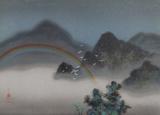 Arc-en-ciel Reproduction pour collectionneur par David Lee