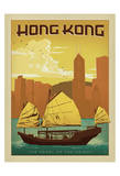 Hong Kong: The Pearl Of The Orient Poster von  Anderson Design Group