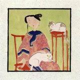 Two Cats Pôsters por H. Yongkai