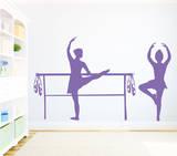 Bella Ballerina Lavender Wall Decal Adesivo de parede