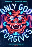 Only God Forgives (Ryan Gosling, Kristen Scott Thomas) Movie Poster Affiche originale