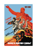 Country and Party First Metal Print by Victor Ivanov
